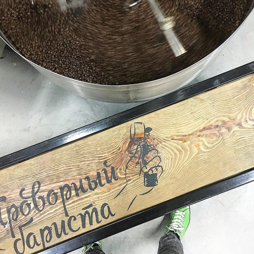 Производство, обжарка кофе
