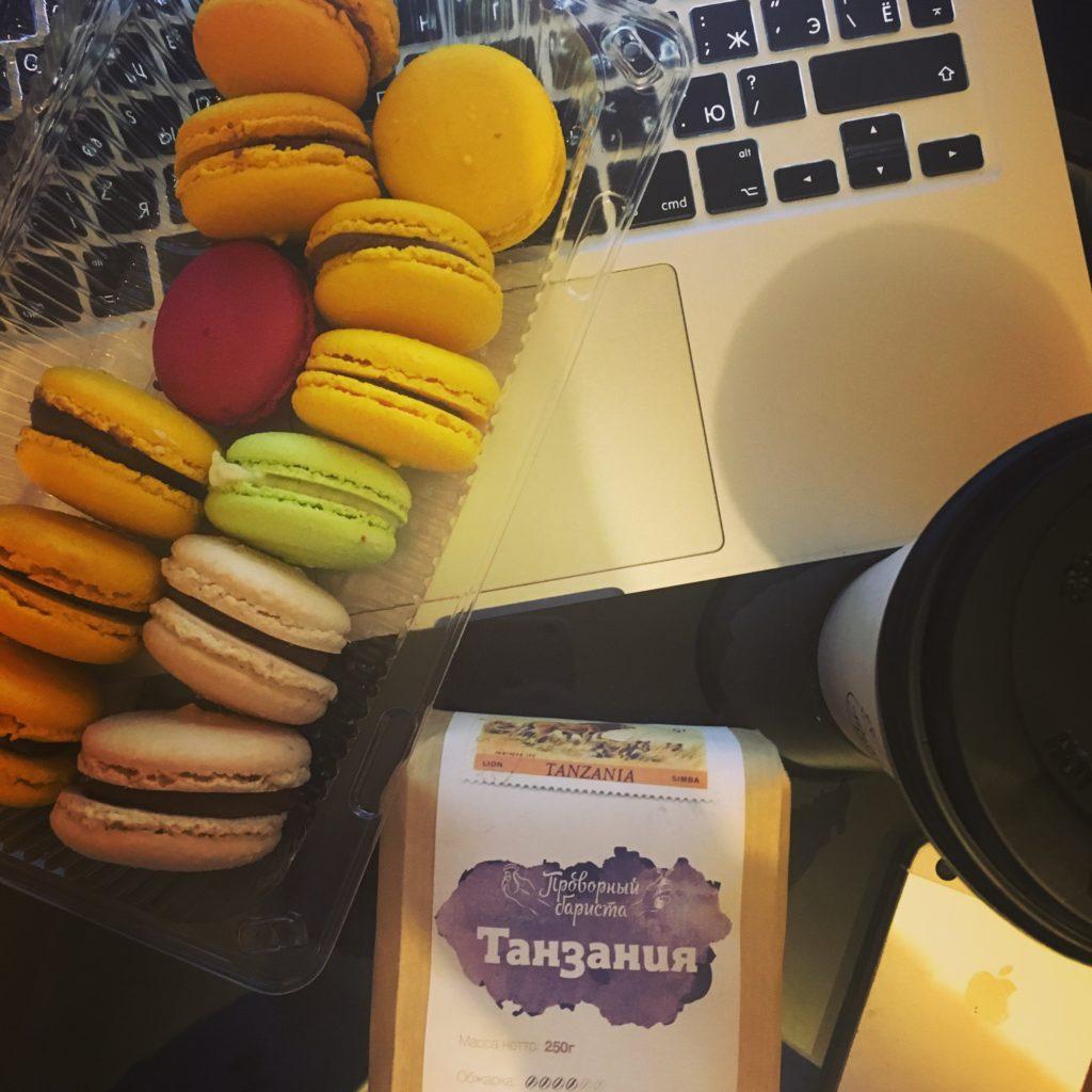 вкусный кофе молотый и зерновой танзании аб