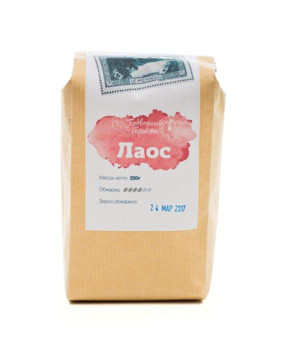 кофе в зернах Лаос