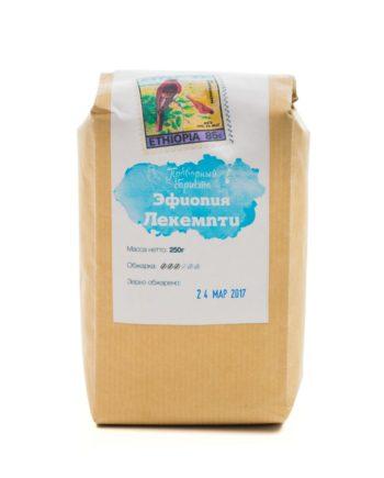 Кофе зерновой и молотый, Эфопия Лекемпти