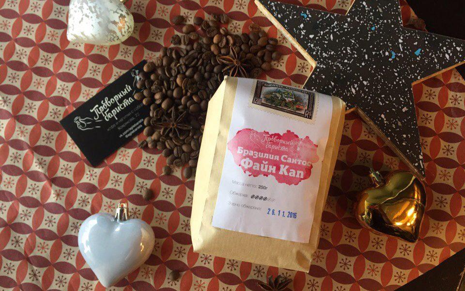 Кофе в зернах, бразилия файн кап