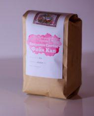 Кофе в зернах Бразилия Файн кап