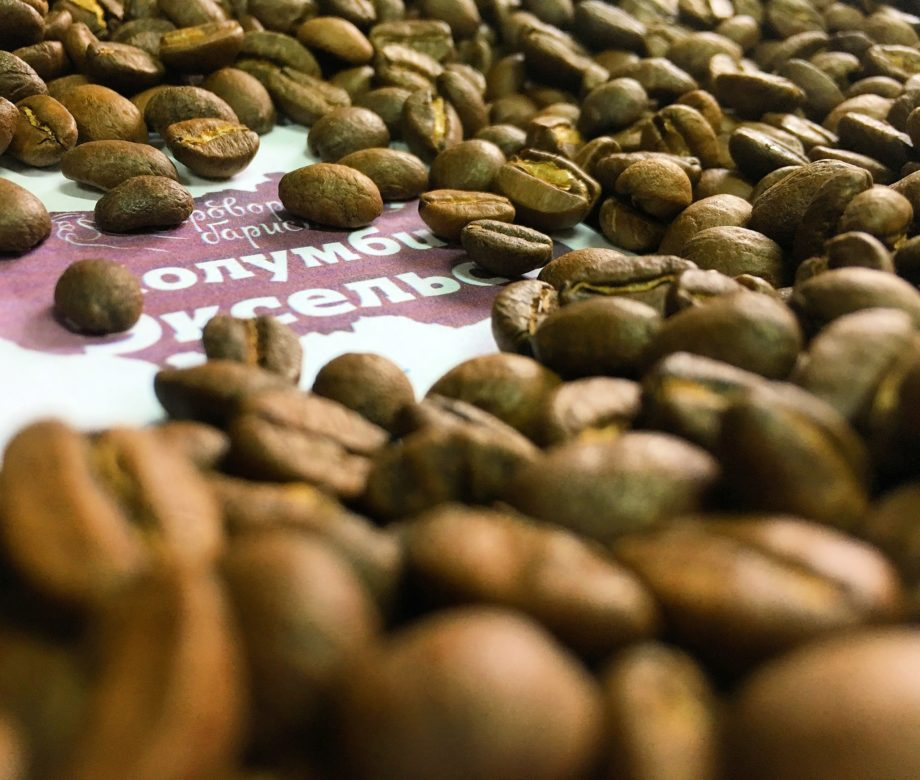 кофе в зернах колумбии эксельсо