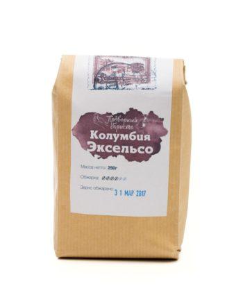 Кофе в зернах и молотый Колумбия Эксельсо