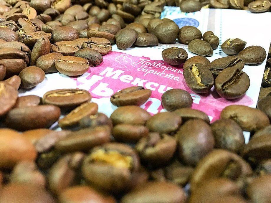 Кофе в зернах, мексика чьяпас