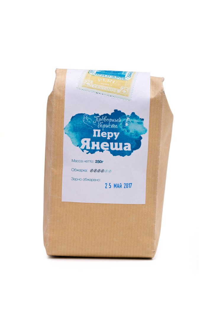 Купить кофе в зернах и молотый Перу Янеша
