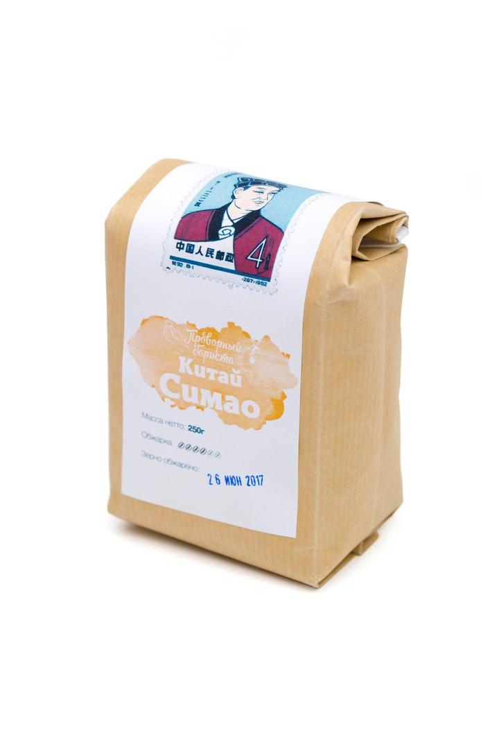 Кофе в зернах и молотый Китай Симао