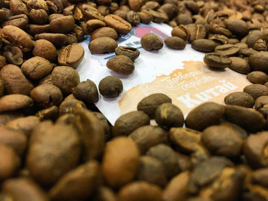 Кофе зерновой китай симао купить