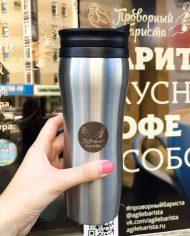 Термостакан для кофе