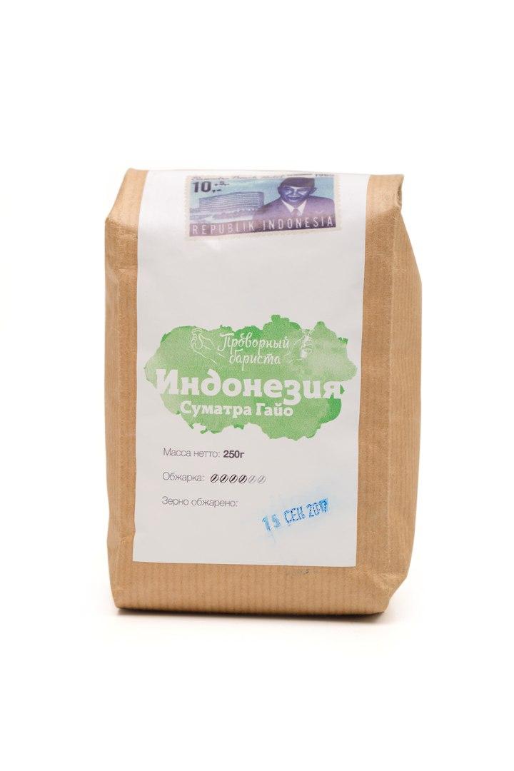 Кофе зерновой и молотый, индонезия суматра гайо